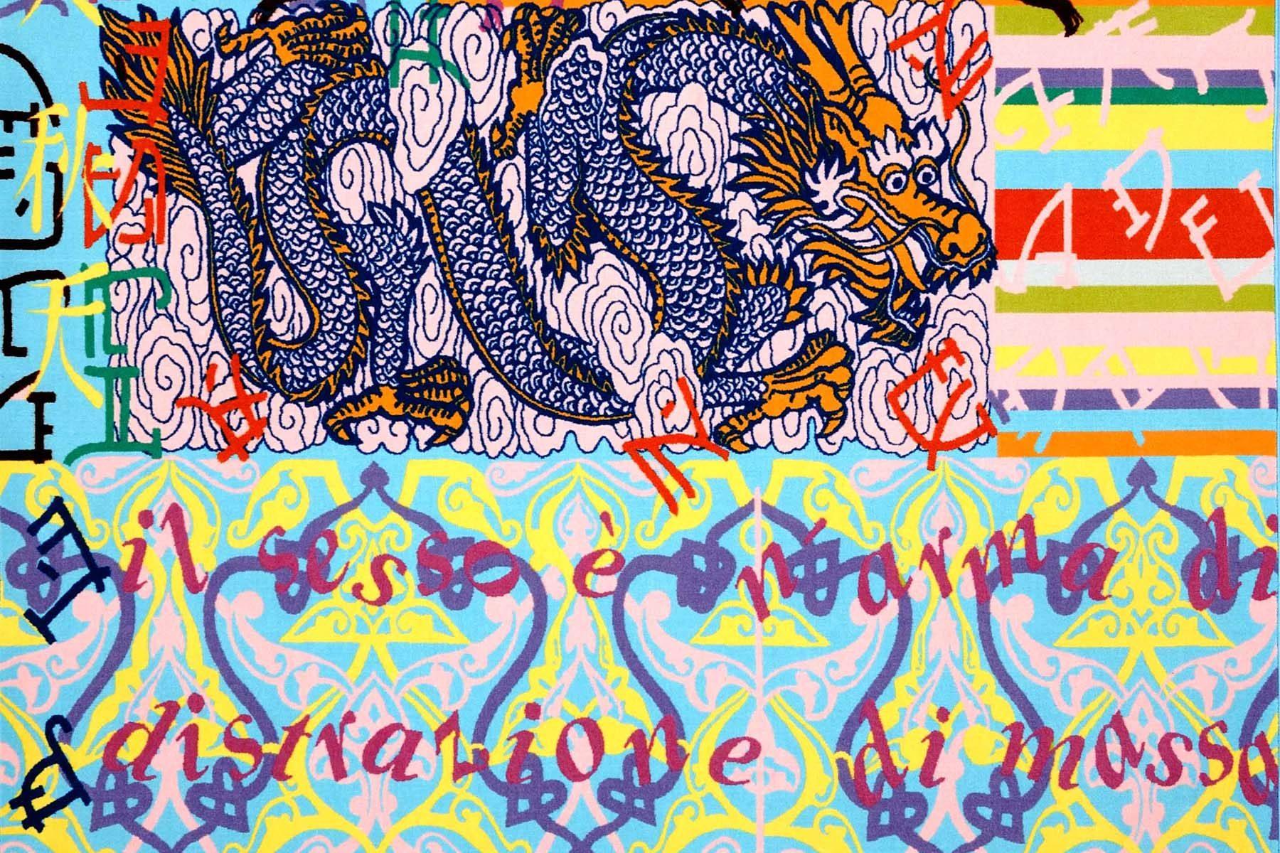 E. Gobbo, Il sesso è un'arma di distrazione di massa (2),  2007, carpet